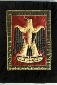 Kairó címere
